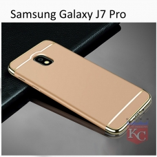 3 In 1 Ultra Thin Hard Coated Matte Surface Back Cover for Galaxy J7 Pro - Gold